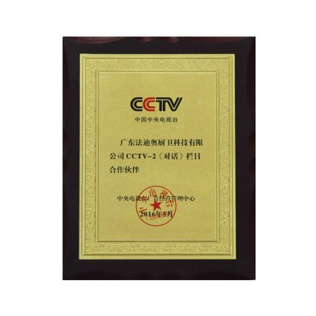 CCTV-2对话栏目<br/>合作伙伴