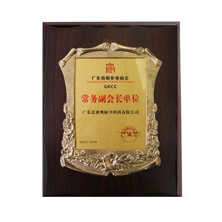 广东省橱柜业商会常务<br/>副会长单位