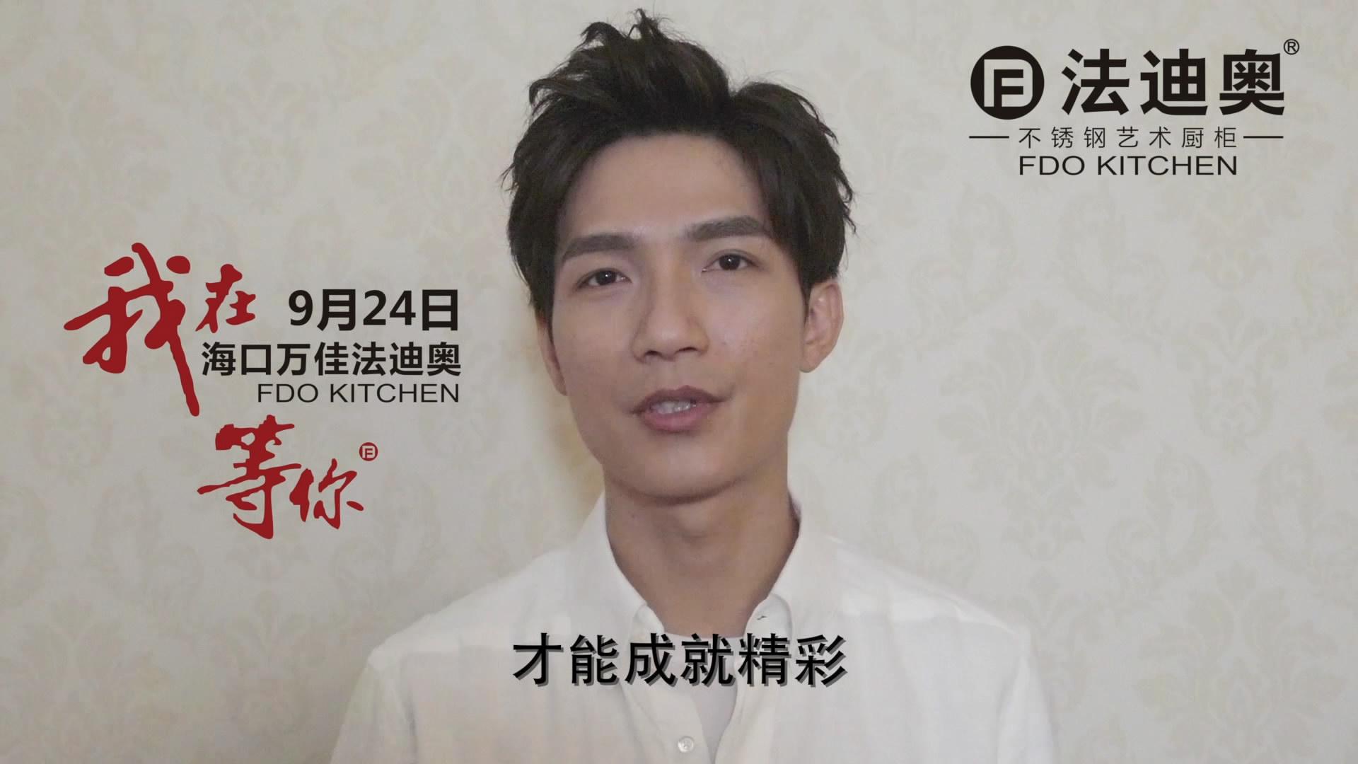 9月24日,陈楚生在海口万佳广场约定你!